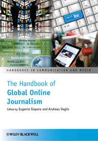 Обложка «The Handbook of Global Online Journalism»
