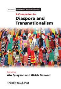 Обложка «A Companion to Diaspora and Transnationalism»