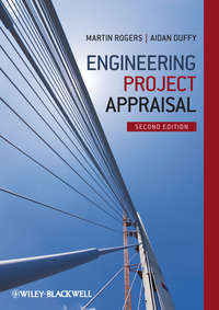 Обложка «Engineering Project Appraisal»