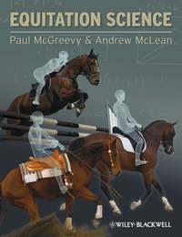 Обложка «Equitation Science»
