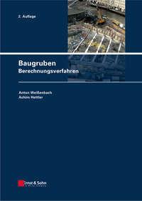 Обложка «Baugruben. Berechnungsverfahren»