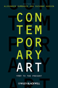 Обложка «Contemporary Art. 1989 to the Present»