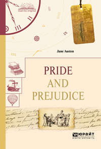 Обложка «Pride and prejudice. Гордость и предубеждение»