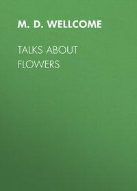 Обложка «Talks About Flowers»