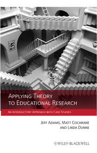 Обложка «Applying Theory to Educational Research. An Introductory Approach with Case Studies»
