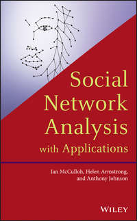 Обложка «Social Network Analysis with Applications»