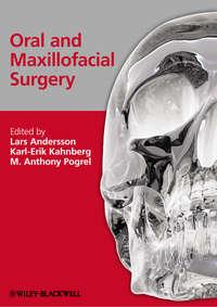 Обложка «Oral and Maxillofacial Surgery»