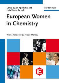 Обложка «European Women in Chemistry»