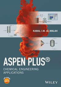 Обложка «Aspen Plus. Chemical Engineering Applications»