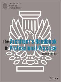 Обложка «The Architect's Handbook of Professional Practice»