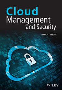 Обложка «Cloud Management and Security»
