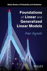 Обложка «Foundations of Linear and Generalized Linear Models»
