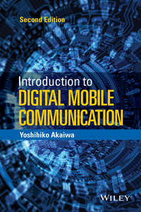 Обложка «Introduction to Digital Mobile Communication»