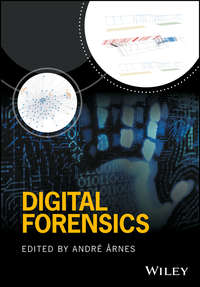 Обложка «Digital Forensics»