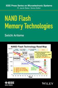 Обложка «NAND Flash Memory Technologies»