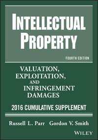 Обложка «Intellectual Property. Valuation, Exploitation, and Infringement Damages, 2016 Cumulative Supplement»