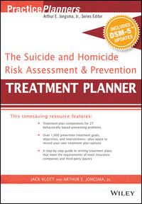 Обложка «The Suicide and Homicide Risk Assessment and Prevention Treatment Planner, with DSM-5 Updates»