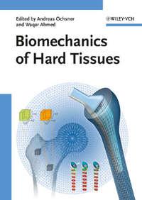 Обложка «Biomechanics of Hard Tissues. Modeling, Testing, and Materials»