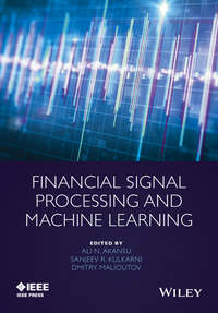 Обложка «Financial Signal Processing and Machine Learning»