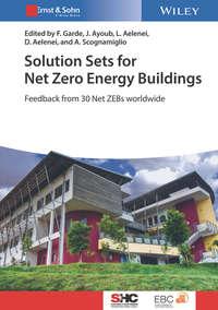 Обложка «Solution Sets for Net Zero Energy Buildings. Feedback from 30 Buildings Worldwide»