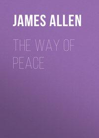 Обложка «The Way of Peace»