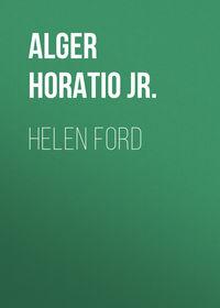Обложка «Helen Ford»