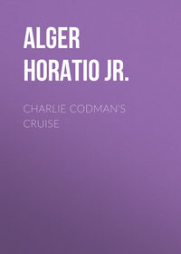 Обложка «Charlie Codman's Cruise»