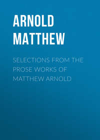 Обложка «Selections from the Prose Works of Matthew Arnold»