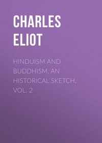 Обложка «Hinduism and Buddhism, An Historical Sketch, Vol. 2»