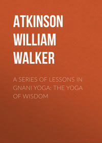 Обложка «A Series of Lessons in Gnani Yoga: The Yoga of Wisdom»