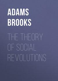 Обложка «The Theory of Social Revolutions»