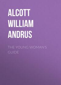 Обложка «The Young Woman's Guide»