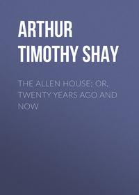 Обложка «The Allen House; Or, Twenty Years Ago and Now»