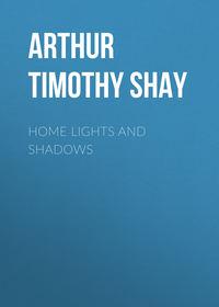 Обложка «Home Lights and Shadows»