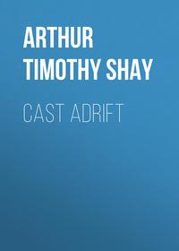 Обложка «Cast Adrift»