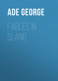 Обложка «Fables in Slang»
