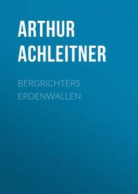 Обложка «Bergrichters Erdenwallen»
