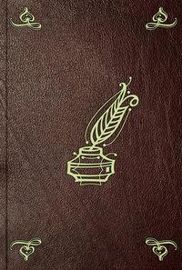 Обложка «Odes»