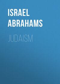 Обложка «Judaism»