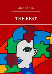 Обложка «THE BEST»