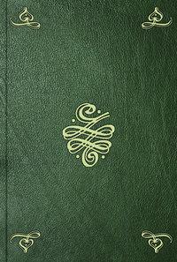Обложка «Correspondance litteraire. Vol. 3»
