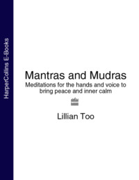 Обложка «Mantras and Mudras: Meditations for the hands and voice to bring peace and inner calm»