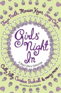 Обложка «Girls' Night In»