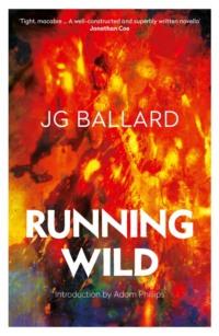 Обложка «Running Wild»
