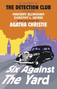 Обложка «Six Against the Yard»