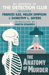 Обложка «The Anatomy of Murder»
