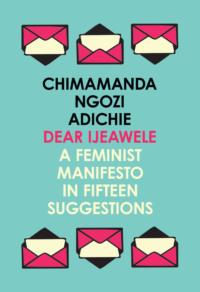 Обложка «Dear Ijeawele, or a Feminist Manifesto in Fifteen Suggestions»