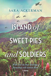 Обложка «Island Of Sweet Pies And Soldiers: A powerful story of loss and love»