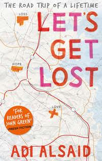 Обложка «Let's Get Lost»