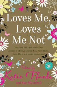 Обложка «Loves Me, Loves Me Not»